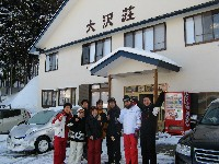 image/o-sawaso-2009-02-22T17:23:31-1.jpg