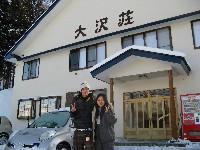 image/o-sawaso-2009-02-24T09:11:00-1.jpg